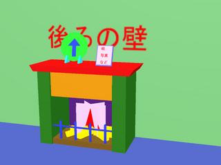 白紙の暖炉.jpg